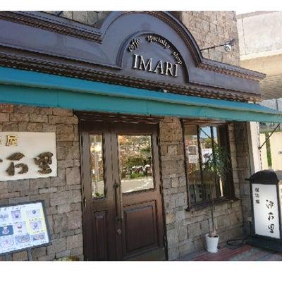 タカラジェンヌ御用達の喫茶店の記事に添付されている画像