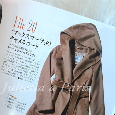 日本の雑誌にも掲載!MaxMaraマックスマーラ人気No.1フード付きコート!つの記事に添付されている画像