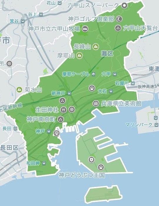 ウーバーイーツ 神戸