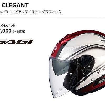 OGK Kabuto Asagiのインプレの記事に添付されている画像