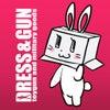 和歌山県和歌山市の松江に DRESS&GUN松江店がオープン!!の画像