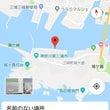 神奈川試投会開催場所…