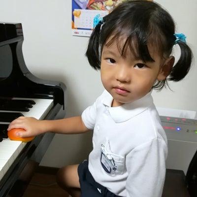 3才さん、はじめてのピアノにワクワク、ドキドキ!の記事に添付されている画像