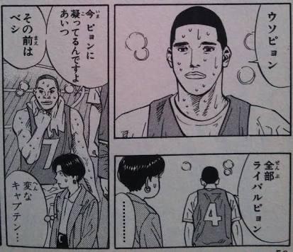 ハンター ハンター 36 巻 内容