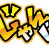 ★本日最終出演【年3月27日】水曜日18:00~九州朝日放送KBCラジオ「夕方じゃんじゃん」の画像