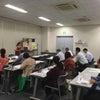 【神奈川県横須賀市】神奈川県主催 インバウンド対策セミナー〜英語POP、売上につながる英会話の画像