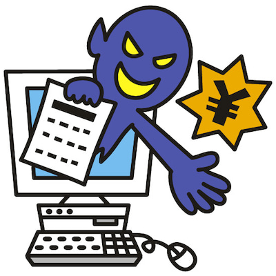 詐欺メールに注意していても、新たな手口で大変です。ブロ友さん、ようこそ別府へ。の記事に添付されている画像