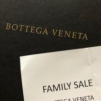 BOTTEGA VENETA Family Sale に行って来た!の記事に添付されている画像