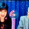 パラオリンクスWebTV第16回<ミナクルミナキー>ゲスト:草野浩二様「欧陽菲菲特集」再放送の画像