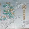龍口明神社の御朱印帳の画像