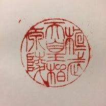 桓武天皇陵・桃山御陵∞京都府伏見区。の記事に添付されている画像
