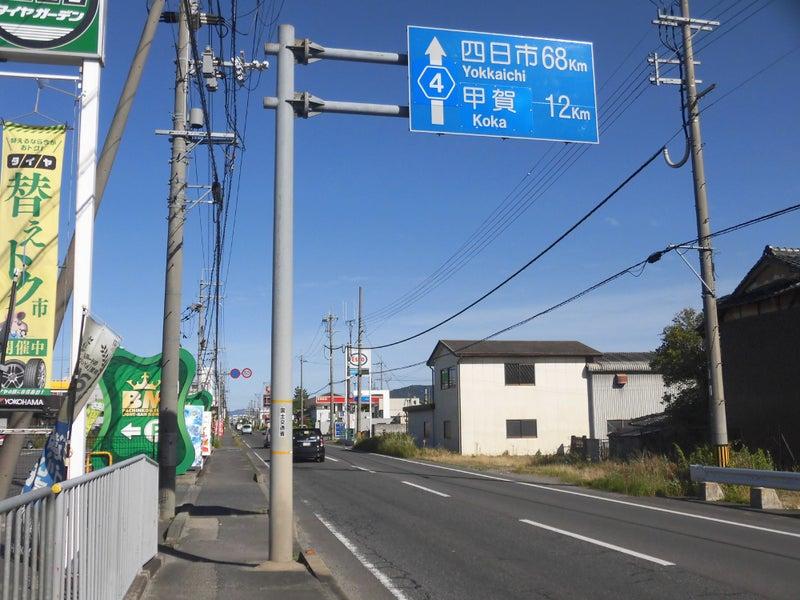 国道1号線徒歩の旅】旧道区間:...