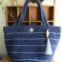 紺色の麻ひもバッグと秋の色の記事に添付されている画像