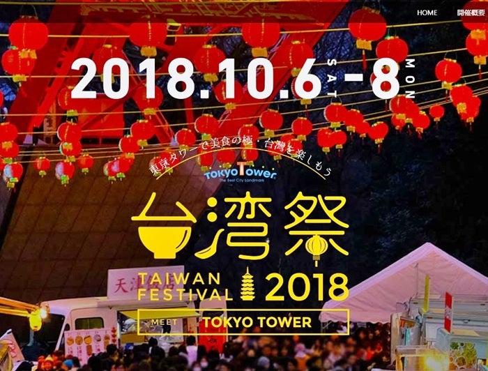 赤レンガ 台湾