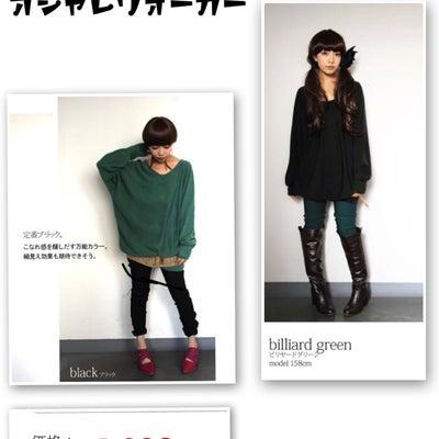 ショッピング-♡の記事に添付されている画像