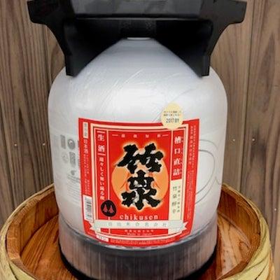 「竹泉キーケグドラフト生樽」お披露目会&試飲会の記事に添付されている画像