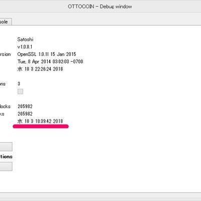 Ottocoinマイニング停止による検証【その1】の記事に添付されている画像