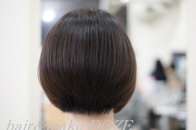 髪質改善トリートメントの効果!1回目より2回目、2回目より3回目!!!