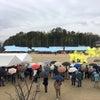 雨の運動会の画像