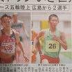 坂中学校陸上部出身、ユースオリンピックで5位入賞。