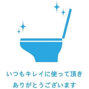 豆乳の箱をつぶしみたら、優良顧客囲い込みのヒントが!の画像
