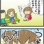 ★4コマ漫画「怖かっ…