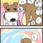 ★4コマ漫画「言葉の…