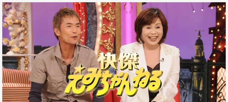 関テレ『快傑えみちゃんねる』  ...