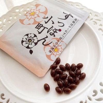美魔女・水谷雅子さん愛用コラーゲンサプリメントは「すっぽん小町」!すっぴんが綺麗の記事に添付されている画像