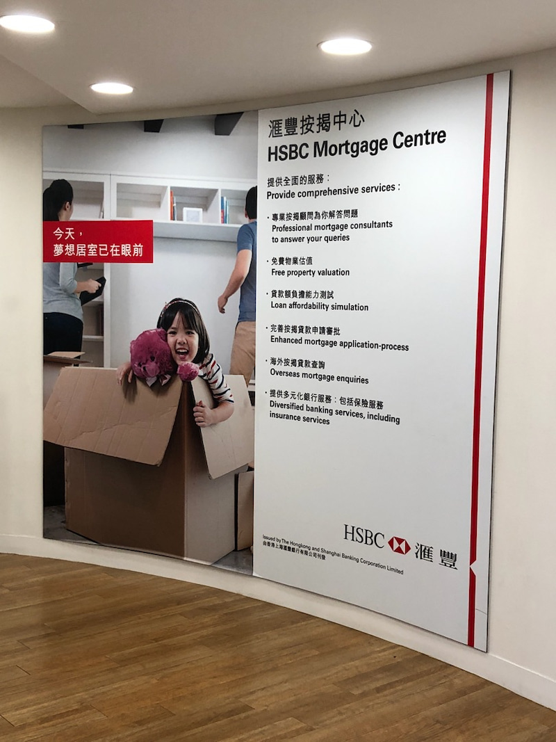 Hsbc Overseas Mortgages