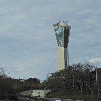 三崎公園の記事に添付されている画像