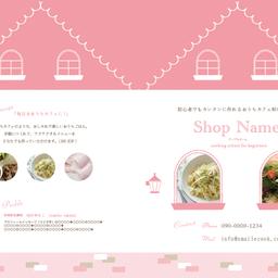 画像 【カートOPEN♡】おしゃれでかわいいフレンチカフェおうちリーフレット の記事より 12つ目