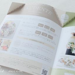 画像 【カートOPEN♡】おしゃれでかわいいフレンチカフェおうちリーフレット の記事より 10つ目