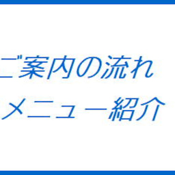 綾瀬アジアン古式セラピーワット,タイ式,台湾式足つぼ,オイルマッサージ東京,埼玉,亀有,北千住