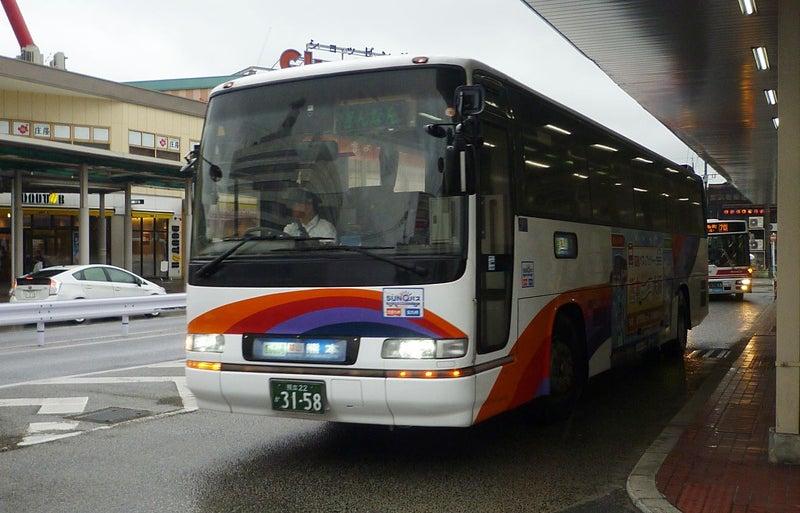 表 バス 産 交 時刻