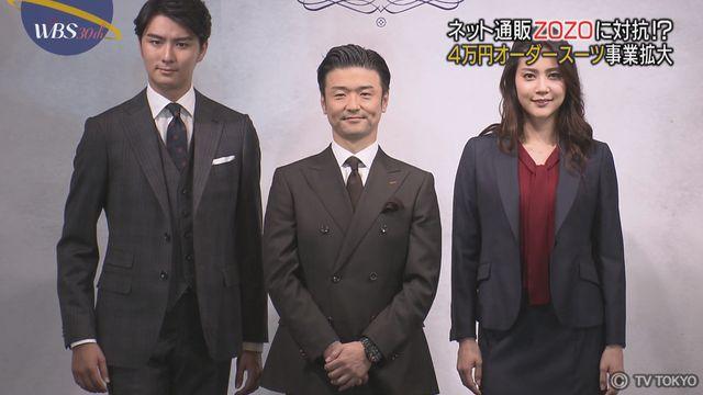 スーツ aoki