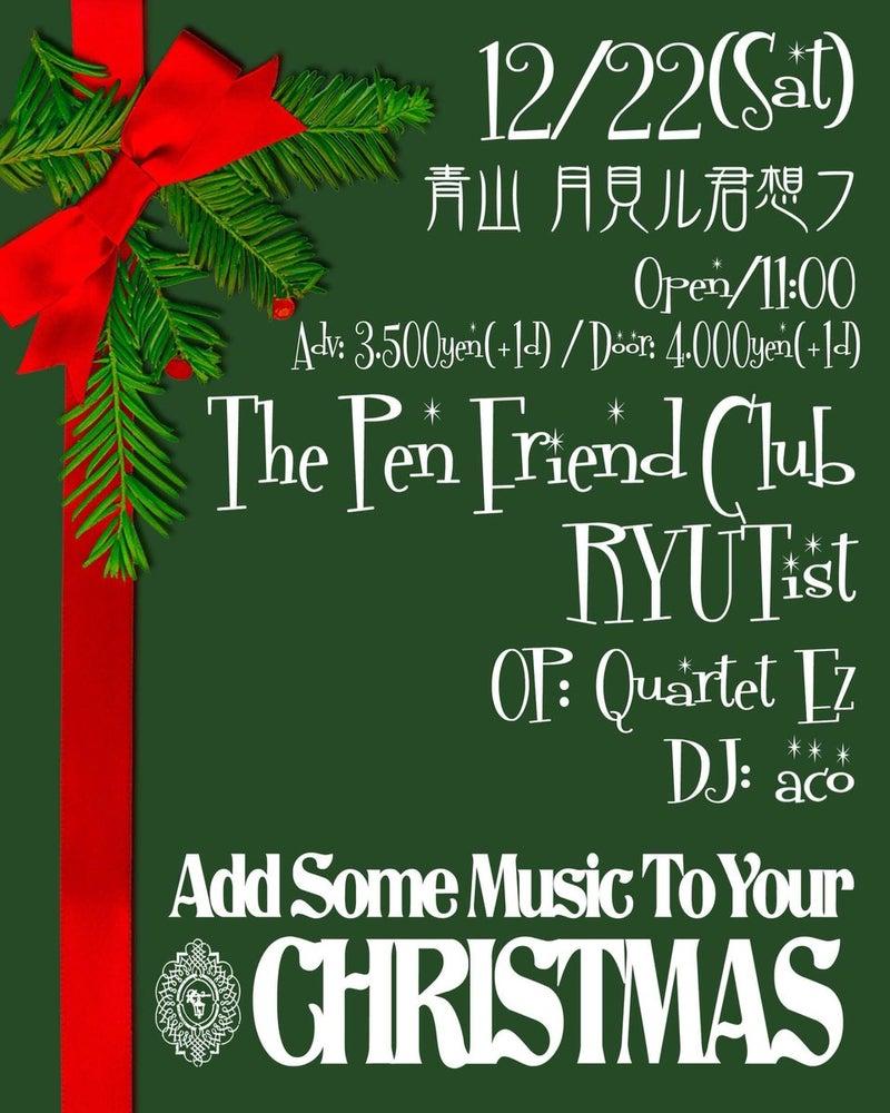 12/22(土)「Add Some Music To Your CHRISTMAS」出演 | RYUTist(りゅー