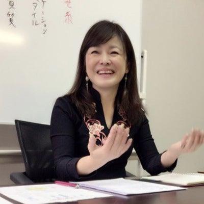 【ご案内】桑田和子の個人コンサルティングの記事に添付されている画像