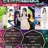 【LIVE&CD発売など】今後の予定まとめ!(2018/10/6更新)の画像