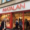 ハリーポッターやプーさんのベビー服が買えるロンドンの洋服屋Matalan!の画像