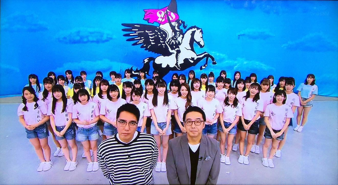 オーディションからデビュー!ラストアイドル4 『ラスアイ、よろしく!』