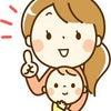授乳の際のコツと注意点①の画像