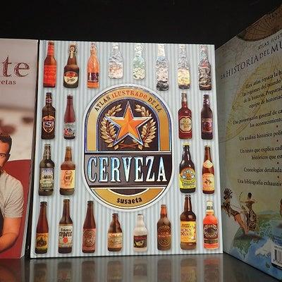 スペイン・ポルトガル旅行 12 旅行中に飲んだビールの紹介の記事に添付されている画像
