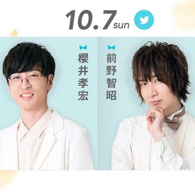 <ネタバレ>AD-LIVE2018(10/7・櫻井孝宏さん×前野智昭さん)感想記の記事に添付されている画像
