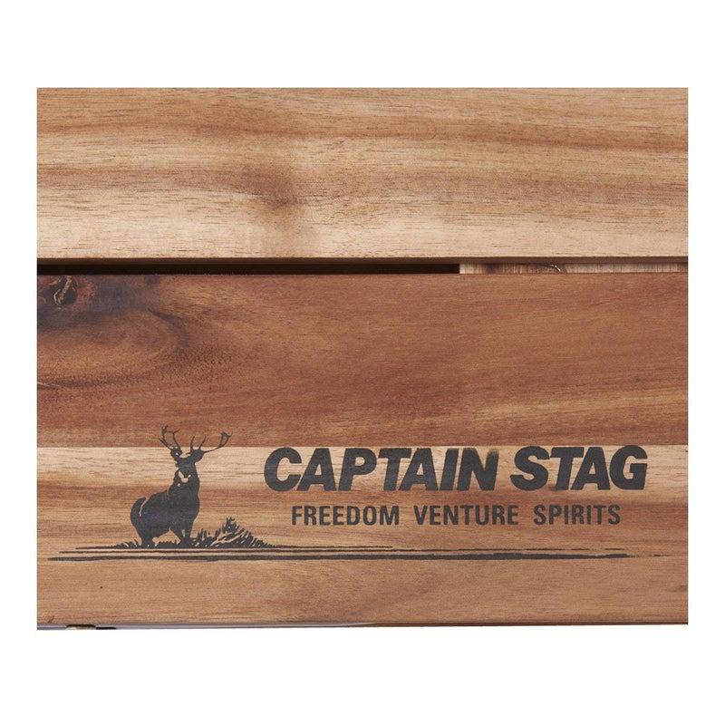 キャプテンスタッグ FDリビングテーブル CSクラシックス