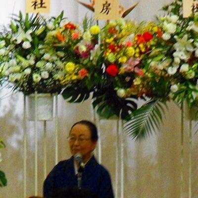 岩田正を偲ぶ会の記事に添付されている画像
