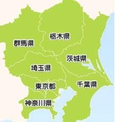 日本の地方改革の一歩の記事に添付されている画像