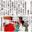 金沢市立紫錦台中学校…