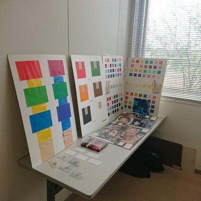 30年度輝き厚木塾カラー講座初日の記事に添付されている画像