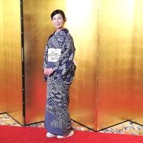 【着物コーデ】ウェスティン都ホテル京都『きもの鶴10周年』パーティーへ♪きもの鶴の記事に添付されている画像